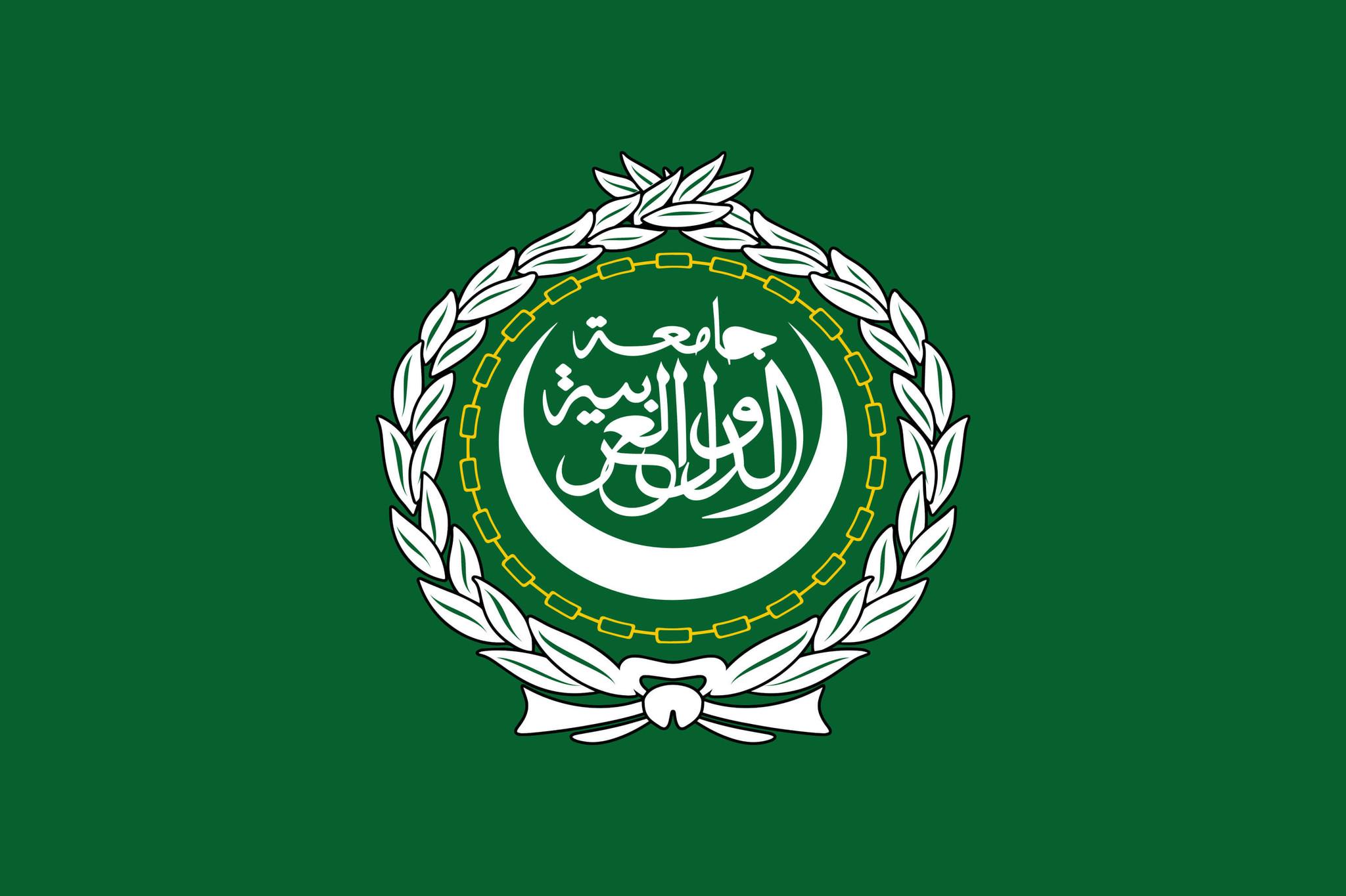 Drapeau de la Ligue arabe