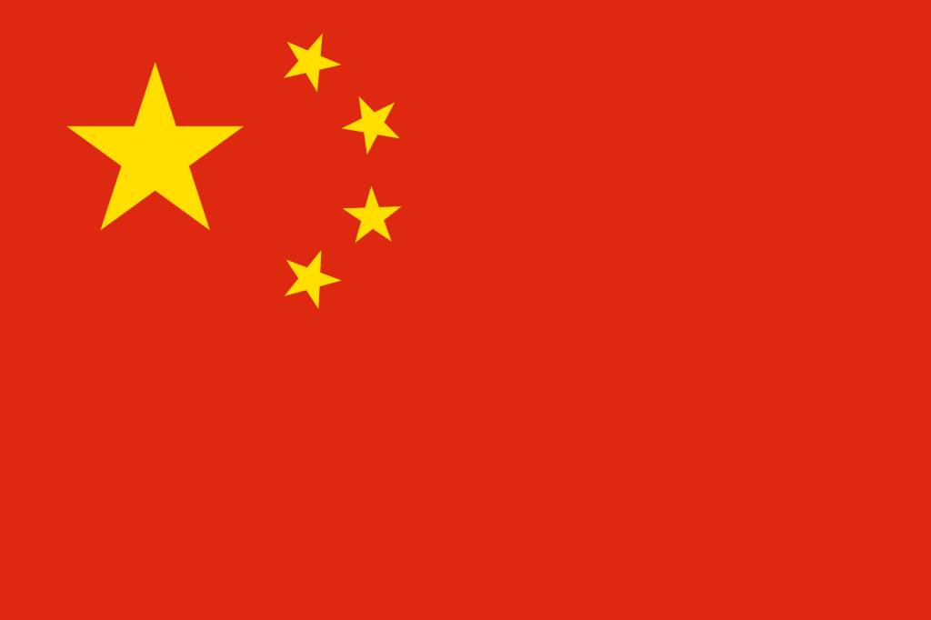 https://www.countryflags.com/wp-content/uploads/china-flag-png-xl.png